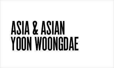 asiaasian-yoon-woongdae-eyecatch