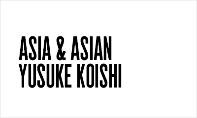 asiaasian-yusuke-koishi-eyecatch