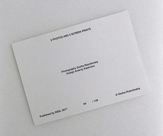 GOSHA RUBCHINSKIY PRINT EDITION 5